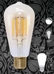 Mynd af Edison Golden LED 470lm 6W