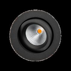 Mynd af Gyro Warmdim LED Svartur